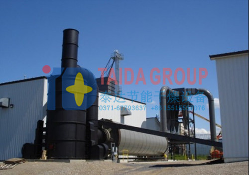 Multi-pass Biomass Dryer